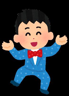 山里亮太「『なんですか、この空気』みたいなこと言う芸人畑じゃない人、超キライなんですよ」