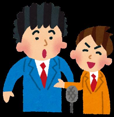 【悲報】田村淳がニコ生に登場した時の反応が酷い