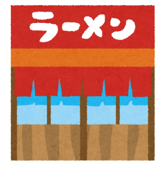 ラーメン屋「1000円です」カップラ「200円です」袋麺「80円です」