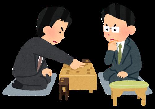 藤井聡太「ギョェええええええええええええええええええええええええええええええ!!」